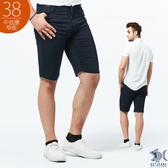 【NST Jeans】涼夏救星! 藍黑色夏日丹寧短褲(歐系修身小直筒) 380(9497)