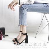 夏季一字扣帶中跟粗跟涼鞋女百搭職業女鞋黑色露趾涼鞋羅馬鞋 科炫數位