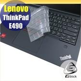 【Ezstick】Lenovo E490 奈米銀抗菌TPU 鍵盤保護膜 鍵盤膜