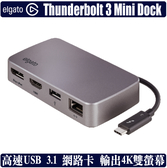[地瓜球@] Elgato Thunderbolt 3 Mini Dock 集線器 USB 3.1 雙螢幕 網路卡