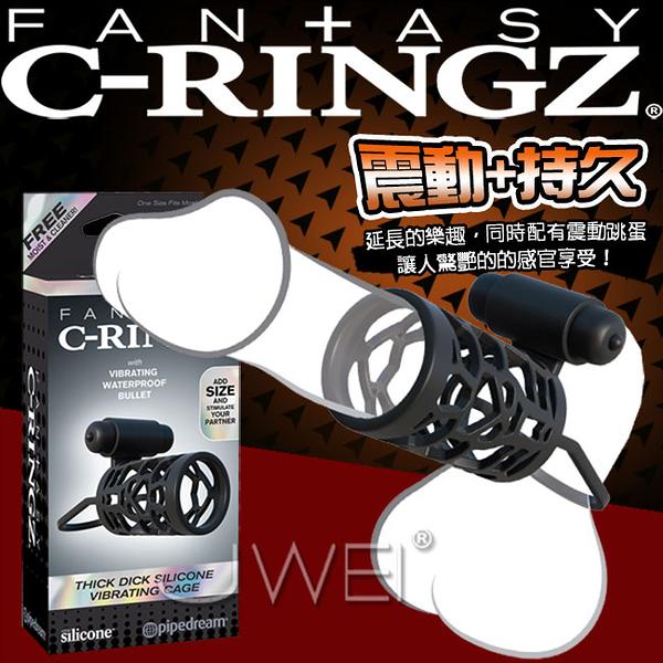 美國原裝進口PIPEDREAM.Fantasy C-Ringz系列-Thick Dick Silicone Vibrating Cage震動鳥籠加強套