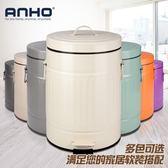 垃圾筒 ANHO垃圾桶家用創意歐式衛生間客廳廚房有蓋帶蓋腳踏式大號垃圾筒T