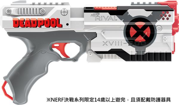 NERF樂活射擊遊戲 RIVER決戰系列 死侍 X-FORCE 克羅諾斯 限定漫威超級英雄 TOYeGO 玩具e哥