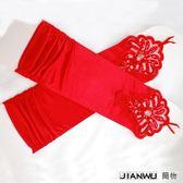 新款紅白色婚紗禮服手套