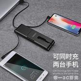自帶線行動電源充電器二合一便攜迷你小巧蘋果手機快充個性創意行動電源【帝一3C旗艦】