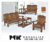 【MK億騰傢俱】AS017-01 110型樟木色組椅(全組)