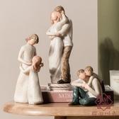 北歐風客廳臥室辦公桌裝飾品工藝品擺件【櫻田川島】