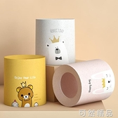 垃圾桶家用卡通可愛少女臥室客廳創意北歐風拉圾筒廁所衛生間廚房 雙12全館免運