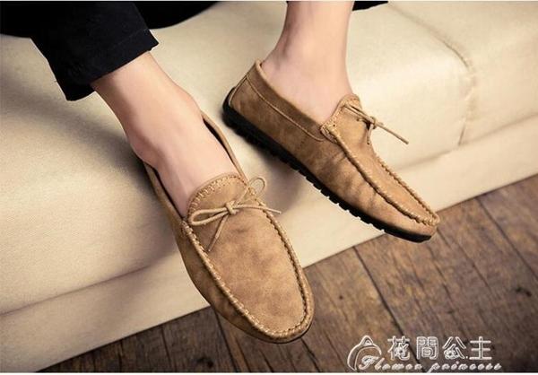 豆豆鞋-新款夏季豆豆鞋男士百搭個性社會小伙韓版潮流休閒皮鞋懶人鞋 花間公主