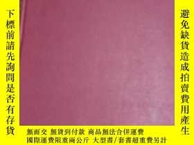 二手書博民逛書店【外文原版】THE罕見OXFORD COMPANION TO W
