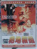 挖寶二手片-M07-064-正版DVD*電影【絕地殺機】-邪惡的葛雷狄帶領八個不法之徒,來到印地安人的聖