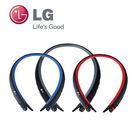 【六月大促銷】 LG HBS-A80 第二代專為運動設計增強型防水防汗無線耳機 可伸縮收納