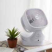 空氣循環扇 奧克斯電風扇循環扇渦輪空氣對流家用風扇臺式遙控靜音學生臺扇 igo小宅女大購物
