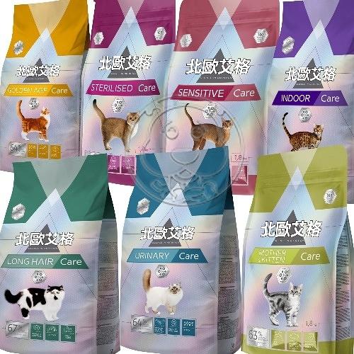 【培菓幸福寵物專營店】北歐艾格 全齡貓系列 絕育貓/熟齡貓 1.8kg