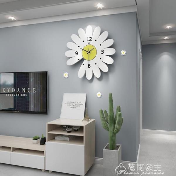 掛鐘家用時尚掛表簡約現代客廳時鐘北歐創意掛牆藝術裝飾鐘表 快速出貨 YJT