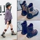 女童靴子春秋單靴新款童鞋冬兒童馬丁靴寶寶...