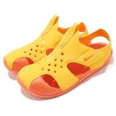 Nike 涼鞋 Sunray Protect 2 PS 黃 橘 運動鞋 魔鬼氈 小朋友 中童鞋【PUMP306】 943826-700
