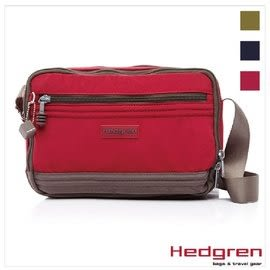 Backbager 背包族【比利時Hedgren】HGA Great American系列 長型側背包/斜背包 桃紅/ 軍綠色/黑灰色