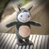 會說話的驢抖音同款毛絨玩具搞笑學舌驢電動學話驢模仿錄音抬杠驢【購物節限時83折】