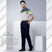【Emilio Valentino】范倫鐵諾時尚雙摺彈力休閒褲_藍