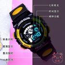 兒童手錶男孩男童電子手錶中小學生女孩夜光防水可愛小孩女童手錶XW(中秋烤肉鉅惠)