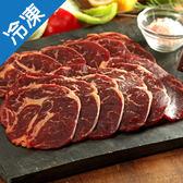 冷凍澳洲肋眼牛排片250G/盒(A)【愛買冷凍】