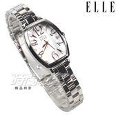 ELLE 時尚尖端 酒樽型 晶鑽圓舞曲 女錶 纖細不銹鋼 手環錶 防水錶 女錶 銀色 ES21022B01X