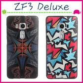 Asus Zenfone3 Deluxe ZS570KL 5.7吋 立體浮雕系列手機套 彩繪保護殼 可愛背蓋 個性塗鴉保護套 手機殼