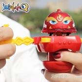 三寶炫斗小Q夢幻陀螺玩具新款合金旋風坨螺炎小火4代套裝兒童男孩 艾莎
