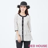 【RED HOUSE 蕾赫斯】蕾絲層次上衣(白色)