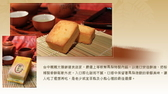 【台中太陽餅】 鳳梨酥禮盒(12入x3盒)