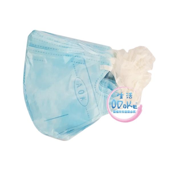 AOK MEDTECH 飛速 醫用口罩 50片/盒 超舒適 3D立體醫用口罩 兒童口罩 【生活ODOKE】