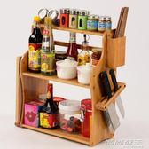 交換禮物 聖誕 小層架  廚房置物架竹多功能調味調料瓶雙層架竹木收納儲物小架子YYP