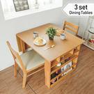 餐桌椅 餐椅 桌子 伸縮餐桌【Y0587】維納斯2~4人可伸縮收納餐桌椅三入組-一桌二椅(兩色) 完美主義
