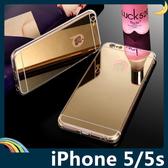 iPhone 5/5s/SE 電鍍鏡面矽膠套 軟殼 奢華時尚 可搭指環 加厚全包款 保護套 手機套 手機殼