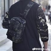 戶外戰術胸包男多功能迷彩騎行運動單肩斜背背包登山旅行單肩包