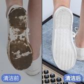 入戶進門消毒地墊門口吸水地毯家用鞋底消毒器自動清潔腳墊子神器 「限時免運」
