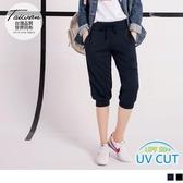 《KS0381》台灣品質.世界同布~抗UV抽繩縮口五分運動褲 OrangeBear