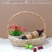 水果籃手提籃藤編禮品籃野餐籃【步行者戶外生活館】