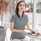 2018夏裝新款莫代爾t恤女短袖條紋韓版大碼寬鬆上衣翻領polo衫潮 橙子精品