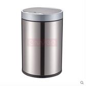 德國ewee 智能感應垃圾桶時尚客廳自動電動筒歐式創意家用衛生間(10L/砂光拉絲)