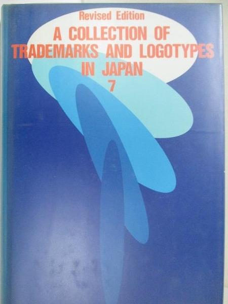 【書寶二手書T6/設計_AZP】A Collection of Trademarks and Logotypes in Japan 7