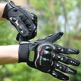 PRO-BIKER摩托車電動男女夏季透氣機車騎士騎行防護防摔全指手套