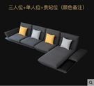 沙發北歐布藝沙發小戶型客廳貴妃組合可拆洗現代簡約功能三人乳膠沙發 現貨快出YJT
