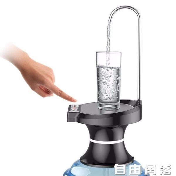 飲水機抽水器 桶裝水抽水器 託盤款電動飲水機家用純淨水桶礦泉水桶充電自動上水器