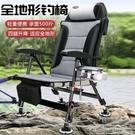 新款歐式釣椅釣魚椅多功能可折疊臺釣椅全地形可躺便攜釣魚凳躺椅 快速出貨 YYP