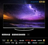 ↙0利率/免運費/送安裝↙SHARP夏普 60吋4K 曜黑面版 LED智慧液晶電視4T-C60AM1T【南霸天電器百貨】