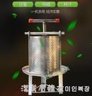 壓蜜機不銹鋼榨蜜機小型土蜂蜜壓榨機家用榨中蜂蜜榨汁壓糖機榨酒 NMS漾美眉韓衣