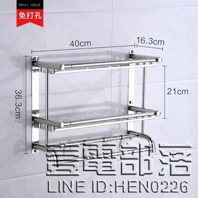 304不銹鋼毛巾架 浴巾架免打孔加厚 浴室雙層置物架  快速出貨