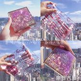 7支流沙套刷 (含化妝包)搭配SUSISU眼影盤 敲美麗刷子工具初學『摩登大道』